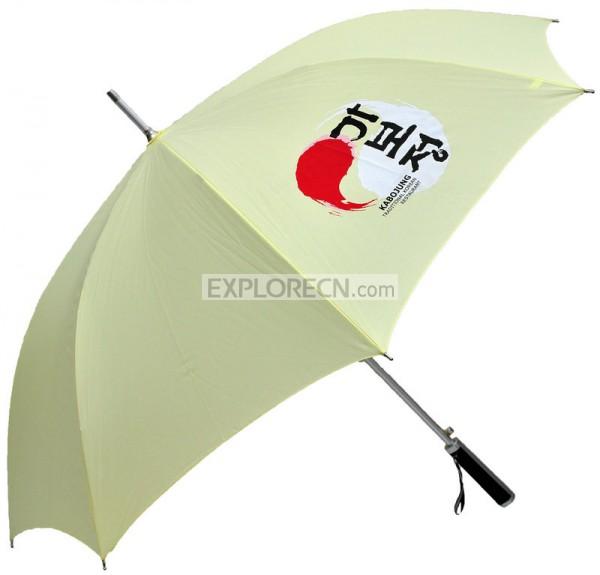 70CM Aluminum Shaft Umbrella